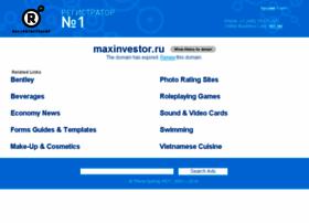 maxinvestor.ru