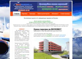 maxiparking.ru