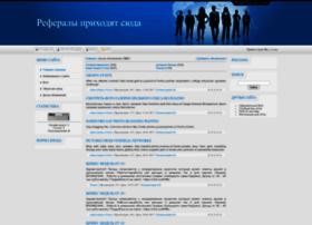 maxipotok.ucoz.ru