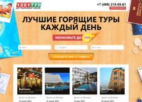 maxitrip.ru