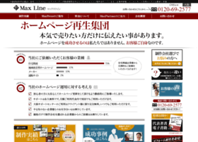 maxline.co.jp