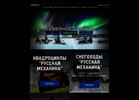 maxmotors.tomsk.ru
