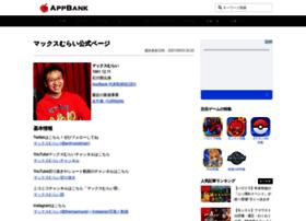maxmurai.com