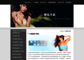 maxparty.com.tw