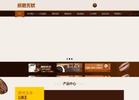 Maxppc.net