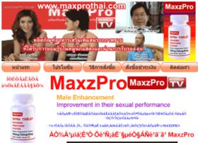 maxprothai.com