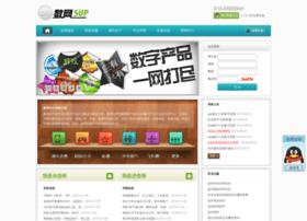 maxshu.com