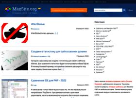maxsite.org
