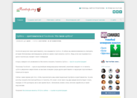maxtop.org