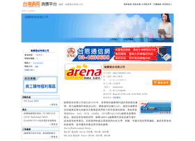 maxtronic.web66.com.tw