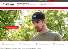 maxval.ru