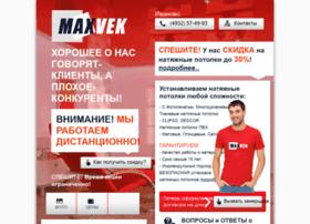 maxvek.ru