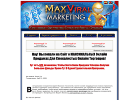 maxviralmarketing.ru
