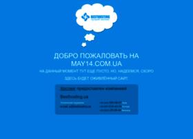 may14.com.ua