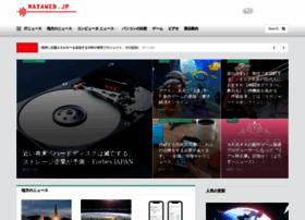 mayaweb.jp