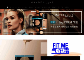 maybellinechina.com