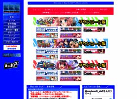 maybesoft.jp