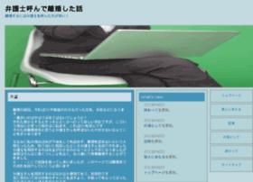 maycode.com
