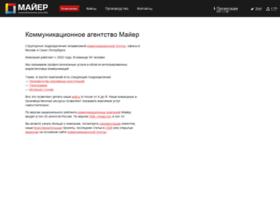 mayer-russia.ru