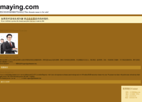 maying.com