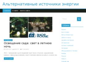 mayki-express.ru