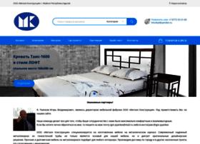 maykop-mk.ru