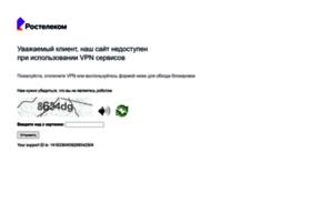 maykop.rt.ru