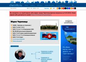 mayor.cherinfo.ru