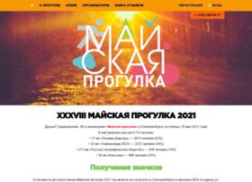 mayprogulka.ru