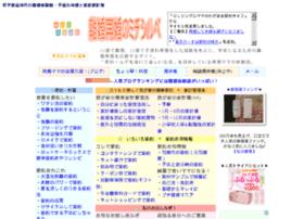 mayumama.com