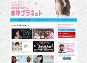 mayuwatanabe.net