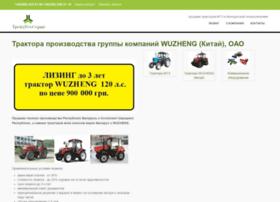 maz500.com.ua
