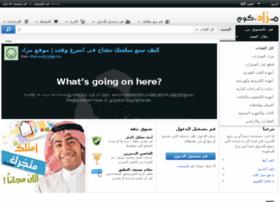 mazaad.com.sa