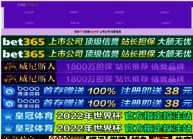mazagnet.com