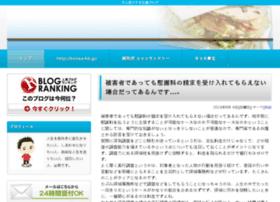 mazanefa.com