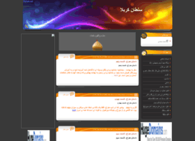 mazar.mahdiblog.com