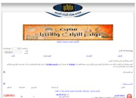 mazarathy.com