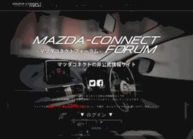 mazda-connect.com