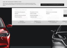 mazda-ekb.ru