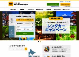mazda-rentacar.co.jp