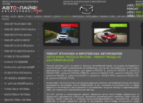 mazda.auto-life.ru