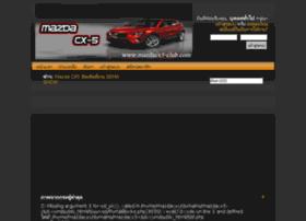 mazdacx5-club.com