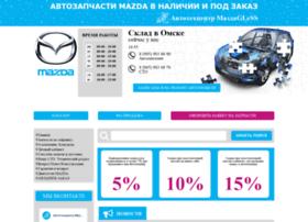 mazdaomsk.ru
