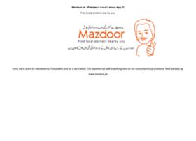 mazdoor.pk