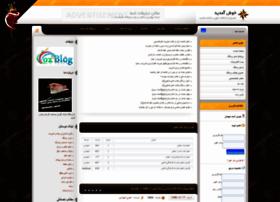 mazhab1.loxblog.com