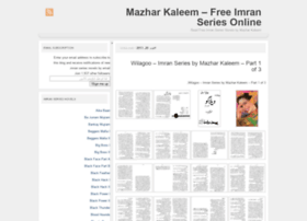 mazharkaleem.wordpress.com