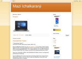maziichalkaranji.blogspot.com