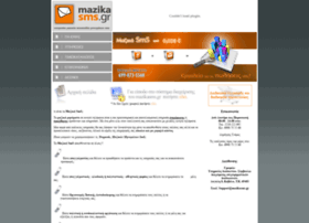 mazikasms.gr