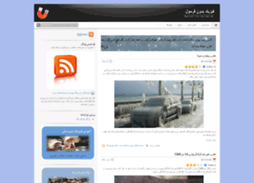 mazjin.wordpress.com