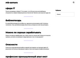 mb-samara.ru